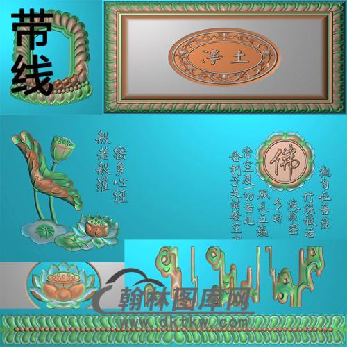 样莲花宝座精雕图(GHH-083)