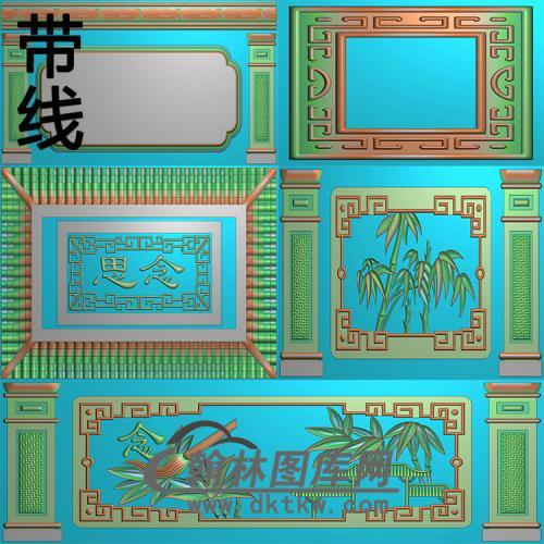 竹子寿盒精雕图(GHH-093)