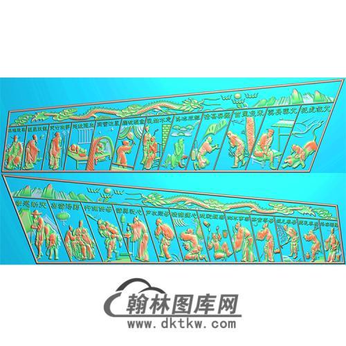 二十四孝棺材板精雕图(GC-023)