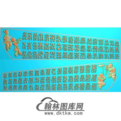 百寿棺材侧板精雕图(GC-033)