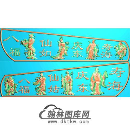 八仙棺材板精雕图(GC-041)