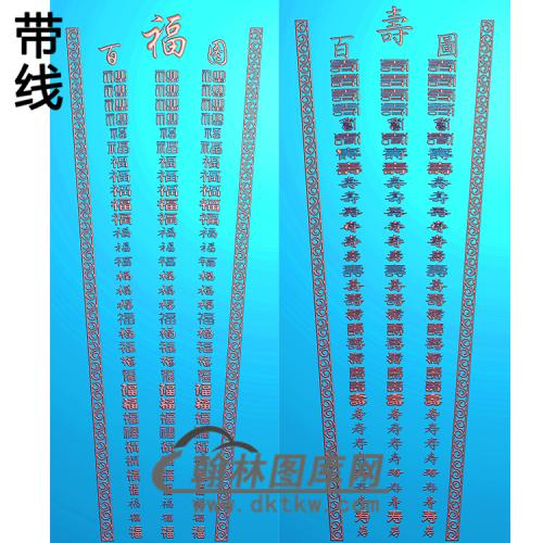 百福百寿棺材顶盖精雕图(GC-001)