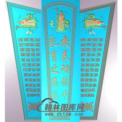 百寿棺材侧板精雕图(GC-006)