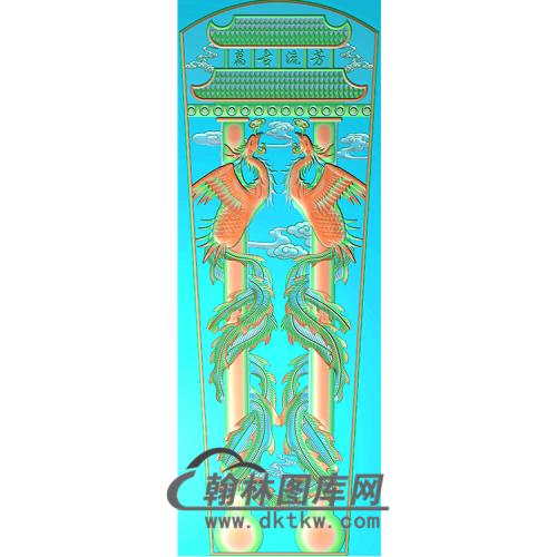 双凤柱子顶盖精雕图(GC-009)