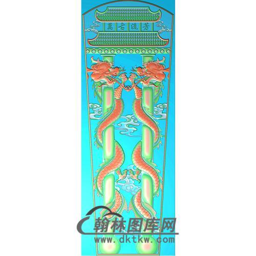 双龙柱子顶盖精雕图(GC-010)