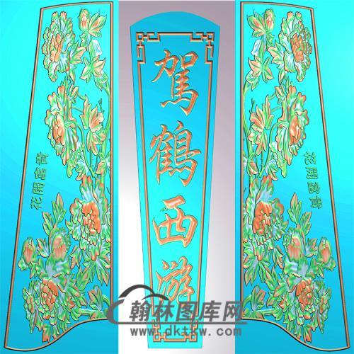 花开富贵棺材侧板精雕图(GC-015)