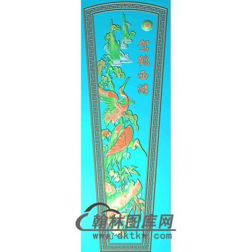 仙鹤棺材顶盖精雕图(GC-024)