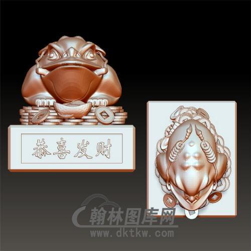 恭喜发财金蟾立体圆雕图(YJC-012)