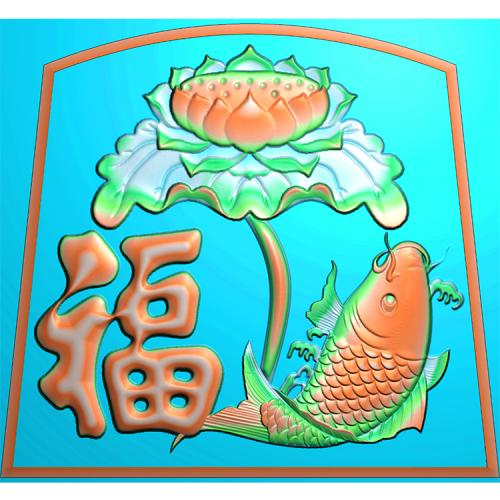 鱼福荷花前档堵头精雕图(GC-100)