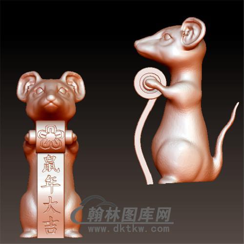 鼠年大吉立体圆雕图(YS-004)