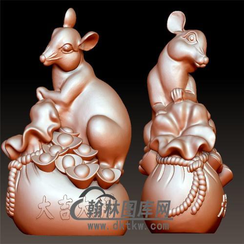 鼠年大吉大利元宝立体圆雕图(YS-008)