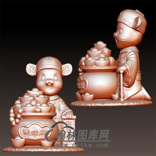 元宝聚宝盆招财鼠摆件立体圆雕图(YS-009)