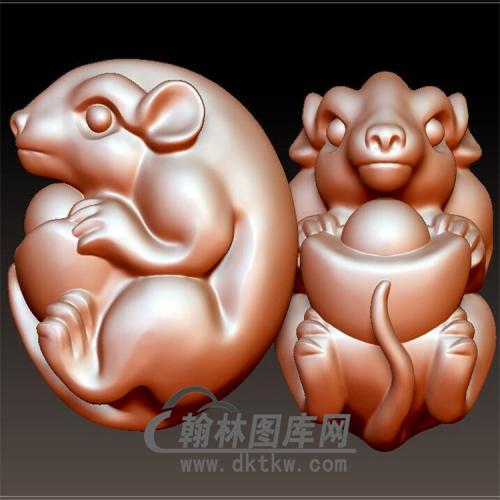 元宝老鼠立体圆雕图(YS-023)