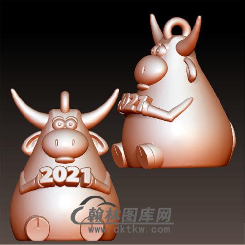 卡通牛挂件立体圆雕图(YN-013)