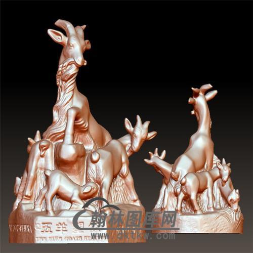 广州五羊雕像立体圆雕图(YY-001)