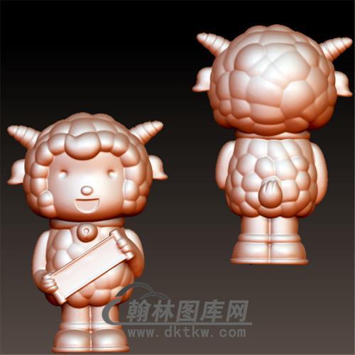 喜羊羊立体圆雕图(YY-005)
