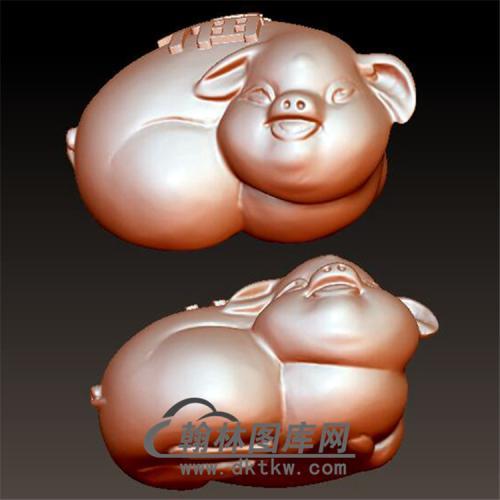 猪立体圆雕图(YZ-036)