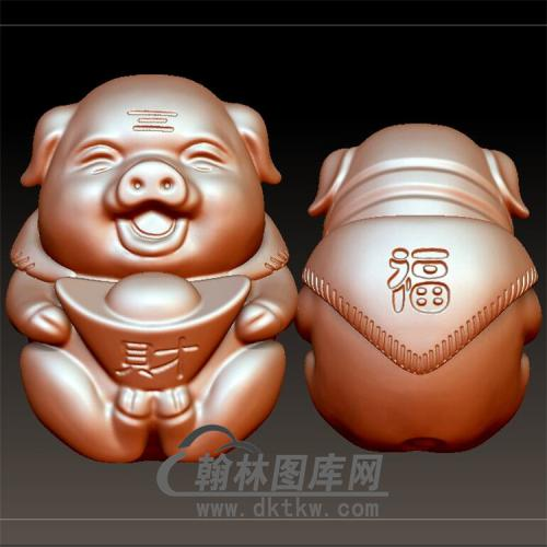 招财猪元宝猪立体圆雕图(YZ-042)