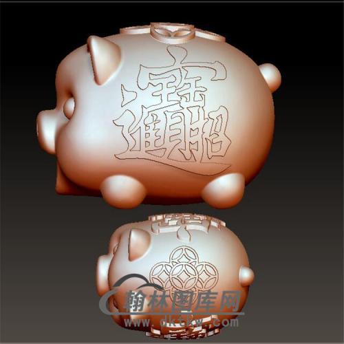 招财金猪摆件立体圆雕图(YZ-044)
