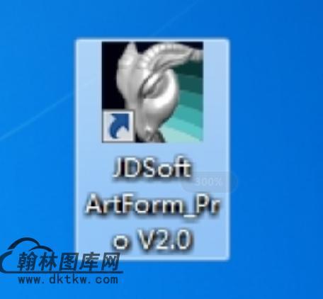 北京精雕2.0软件下载(仅限32位系统使用)