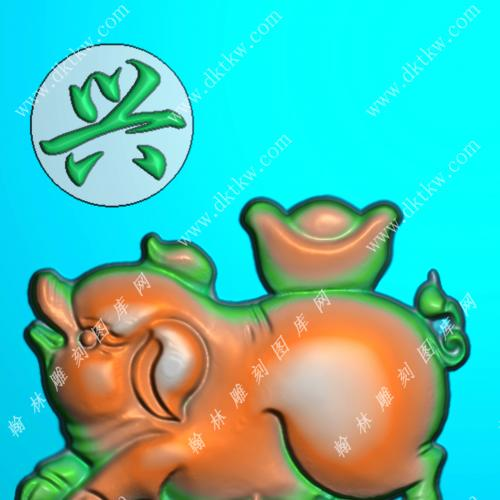 生肖猪46牌挂件精雕图(GZ-042)
