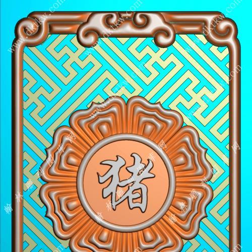 双面猪46牌挂件精雕图(GZ-013)
