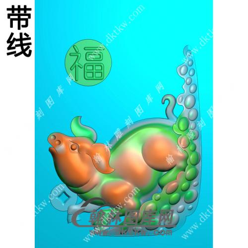 玉雕福字猪挂件带线精雕图(GZ-016)