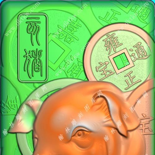 猪牌挂件精雕图(GZ-030)