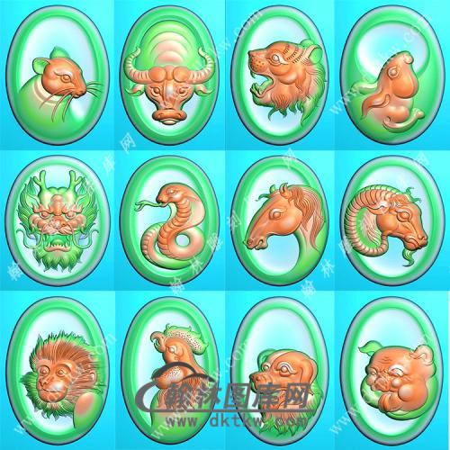 玉雕十二生肖头挂件精雕图(SX-015)