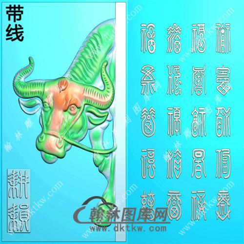 玉雕双面福牛挂件带线精雕图(GN-16)