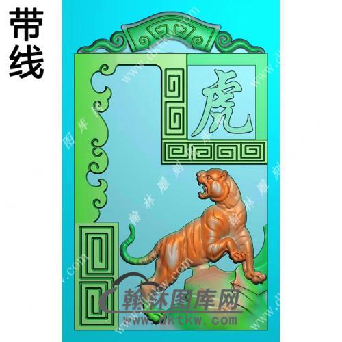 仿古牌头生肖虎挂件带线精雕图(GH-077)