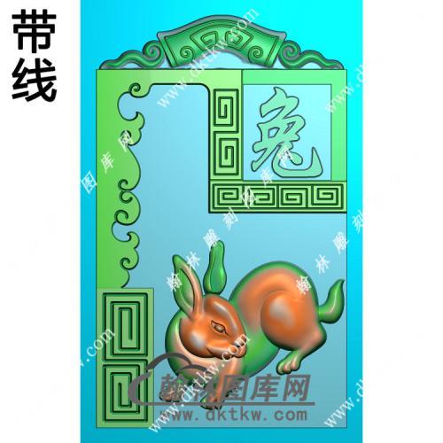 仿古牌头生肖兔挂件带线精雕图(GT-037)
