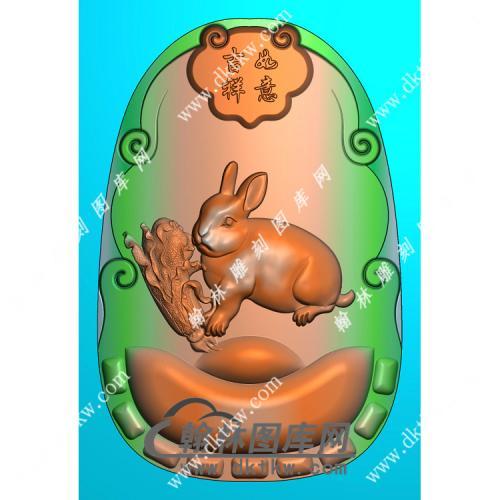 吉祥如意兔子挂件精雕图(GT-020)