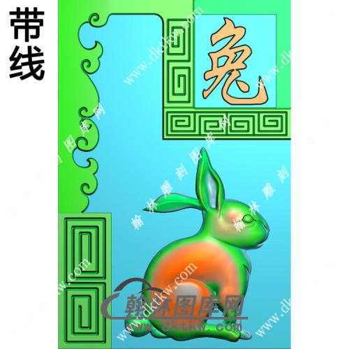 兔子46牌挂件带线精雕图(GT-010)