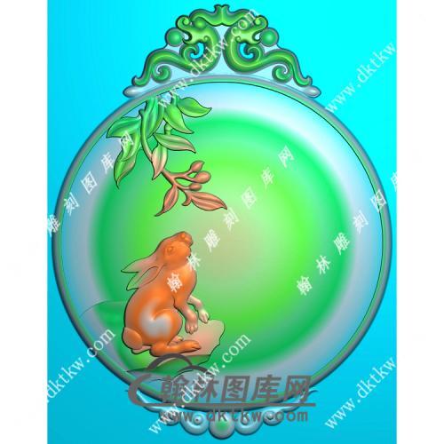 圆形双龙牌头兔子挂件精雕图(GT-041)