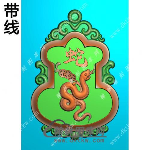葫芦形蛇挂件带线精雕图(GS-014)