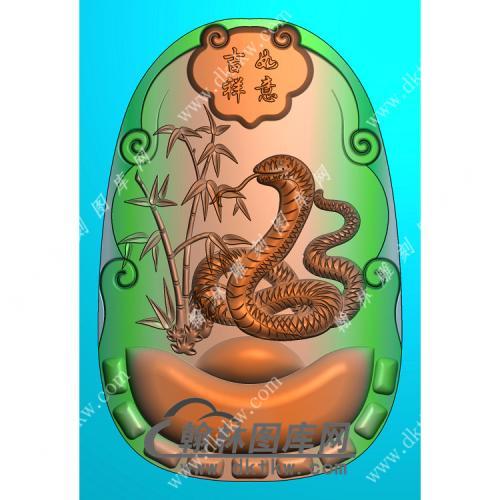 吉祥如意蛇挂件精雕图(GS-019)