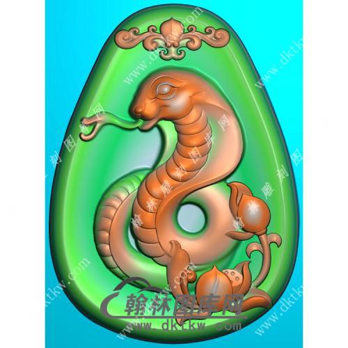 莲花蛇挂件精雕图(GS-025)