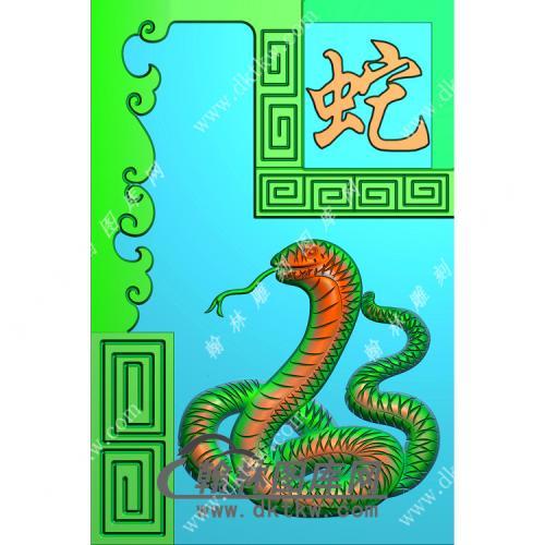 蛇46牌挂件精雕图(GS-010)