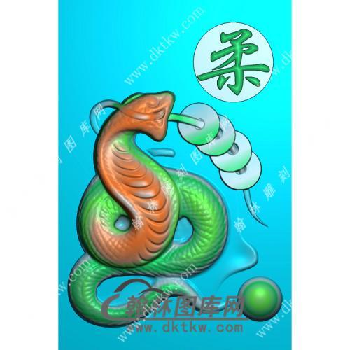 生肖蛇46牌挂件精雕图(GS-043)