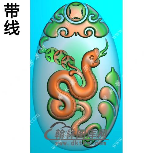 椭圆蛇挂件带线精雕图(GS-004)