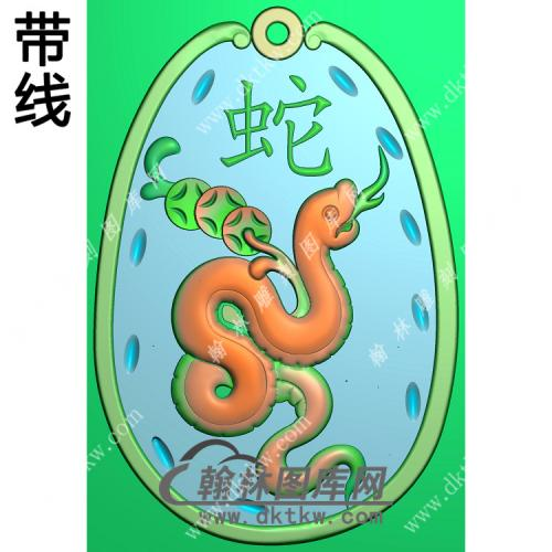 椭圆蛇挂件带线精雕图(GS-005)