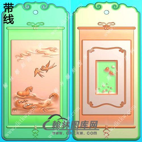 玉雕双面山水马挂件带线精雕图(GM-203)
