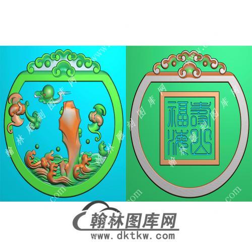 双面福如东海挂件精雕图(BF-049)