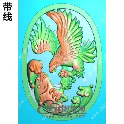 椭圆鹰抓鱼老鹰挂件精雕图(GJY-030)