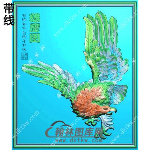 雄鹰图挂件带线精雕图(GJY-034)