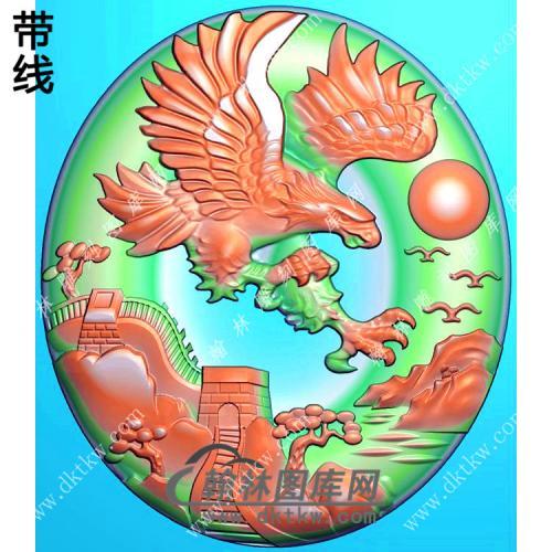 玉雕椭圆大展宏图山水长城老鹰挂件带线精雕图(GJY-078)
