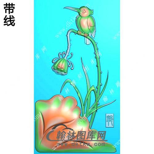 玉雕荷花翠鸟挂件带线精雕图(HLN-142)