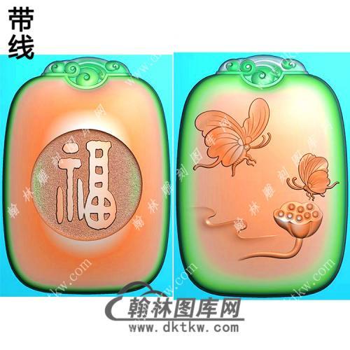 玉雕双面卷云牌头福字蝴蝶莲花挂件带线精雕图(HLN-162)