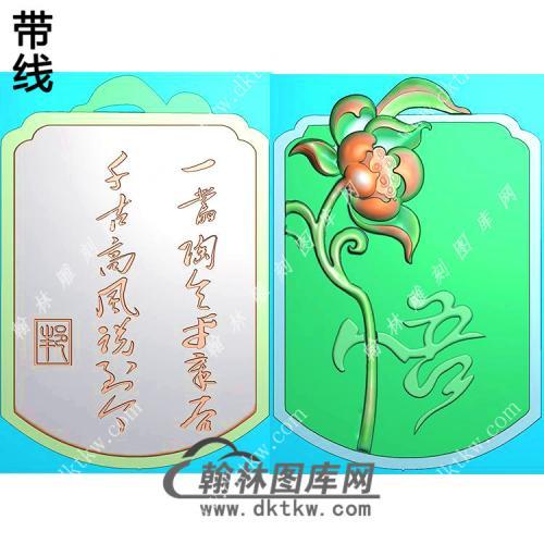 玉雕双面悟字莲花挂件精雕图(HLN-131)